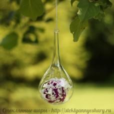 Подвесная ваза - Капля