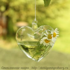 Подвесная ваза - Сердце